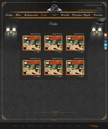 galereeya_video